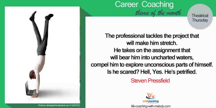 Career: Change in small, self-imposed increments