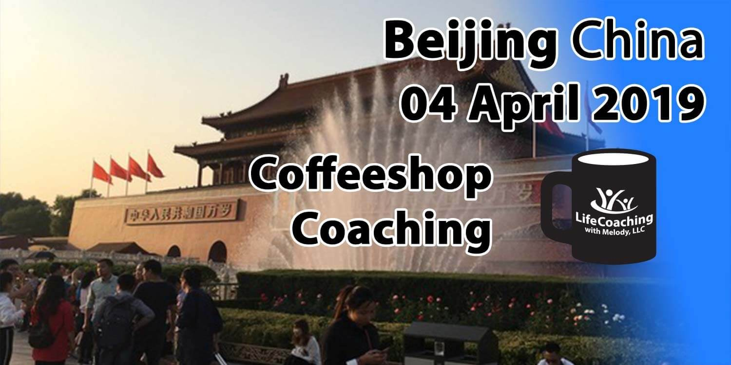 Picture of Beijing Forbidden City with words Coffeeshop Coaching Beijing China 04 April 2019