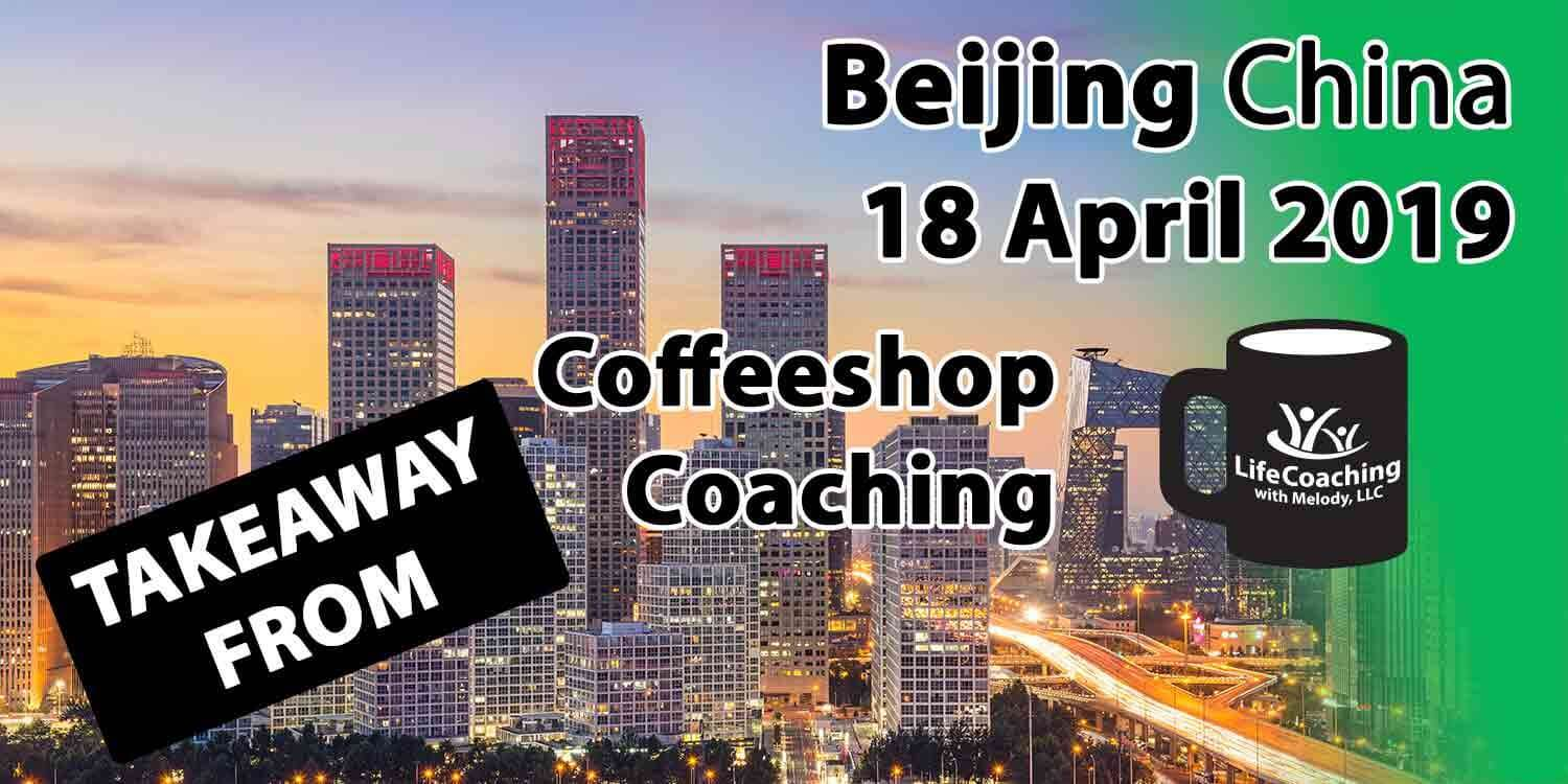 Image Beijing Financial District at Dusk or Dawn with words Takeaway From Coffeeshop Coaching Beijing 18 April 2019